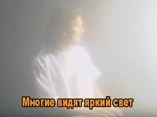 Человек-и-свет