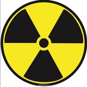 Радиационная опасность знак