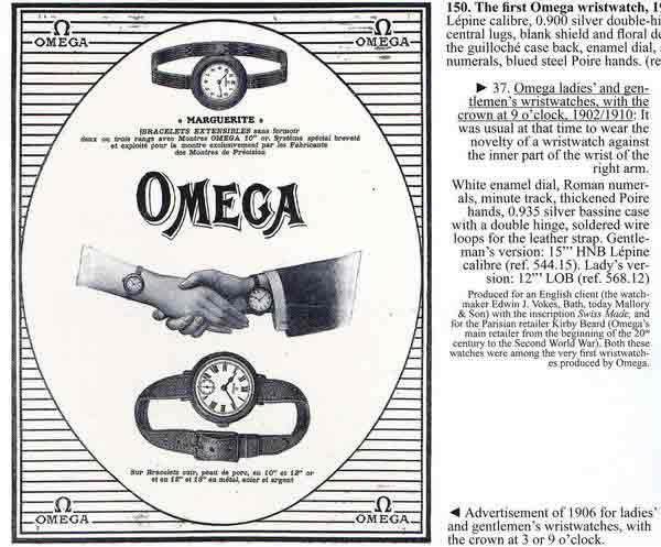 Омега с их рекламой часов в 1906 году