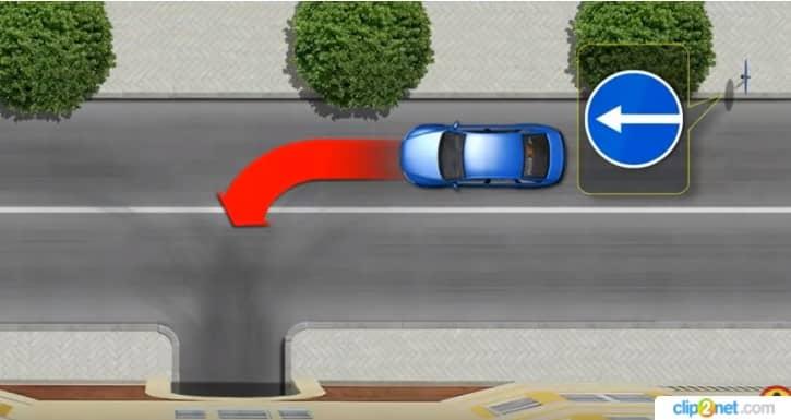 знак движение прямо запрещает поворот налево